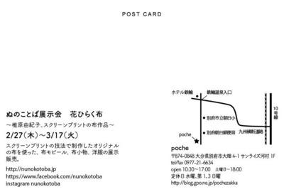 HTQI1894.jpg