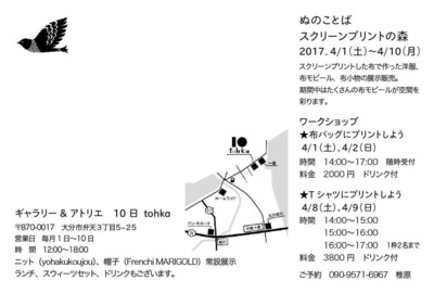 IMG_2313.jpg
