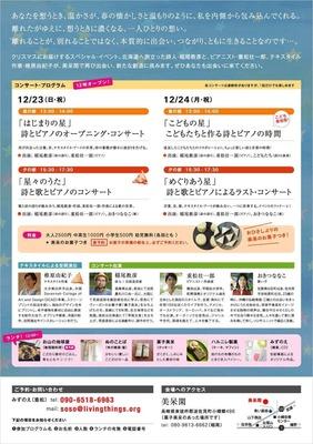 IMG_5565.jpg