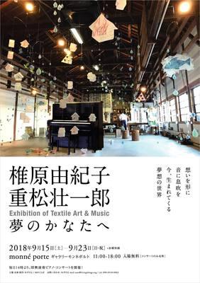 yuenokanata.jpg